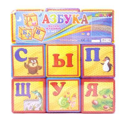 """Набір дитячий """"Кубики ГІГО Азбука"""" арт 027/1"""