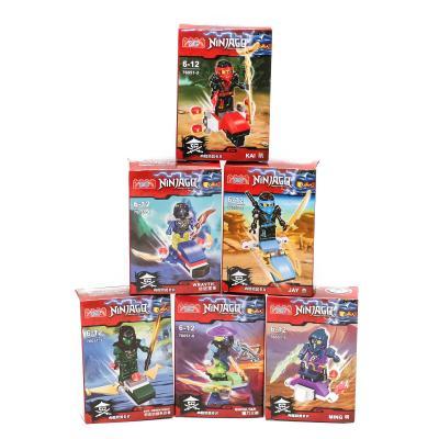 "Конструктор ""Ninjago"" (коробка 12 шт.) р.25*12*7, 76051"