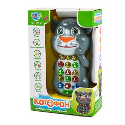 Телефон Котофон