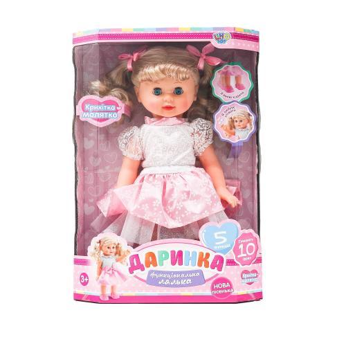 Кукла Даринка, M 4162 UA