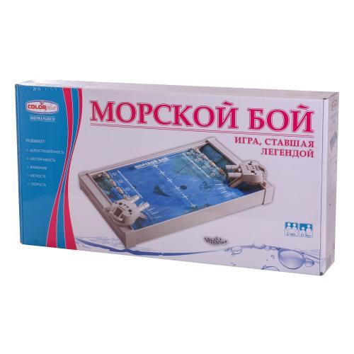 Детская наст.игра Морской Бой, CP 1234