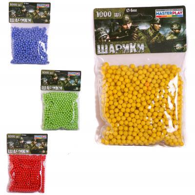 Пульки пластиковые, 1000 шт.