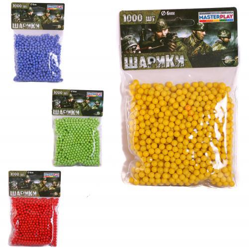 Пульки пластиковые, 1000 шт., CP 1-152