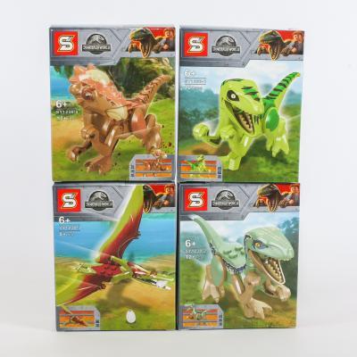Конструктор динозавр, 1238