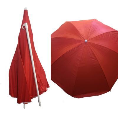 """Пляжный зонт """"Микс"""" 2 м"""