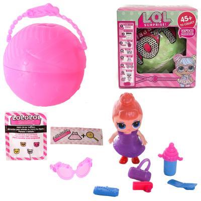 Кукла + аксессуары в шаре