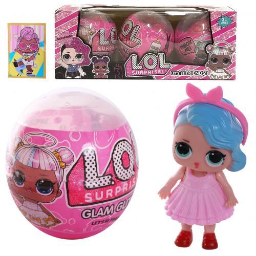 Куклы в шаре,набор, 7008-3