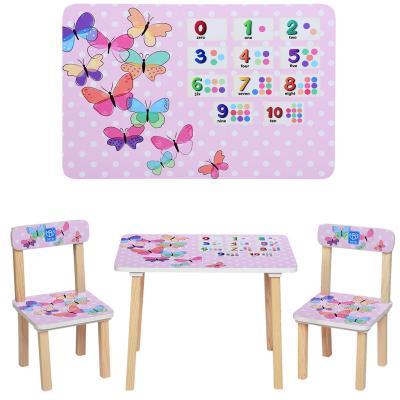 Столик и два стульчика