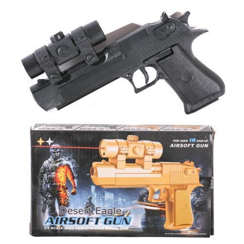 Пистолет M93-6+ (96шт) 22см, на пульках, в кор-ке, M93-6+