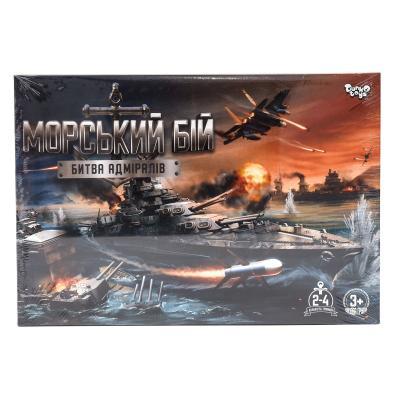 """Развлекательная игра """"Морской бой. Битва адмиралов"""""""
