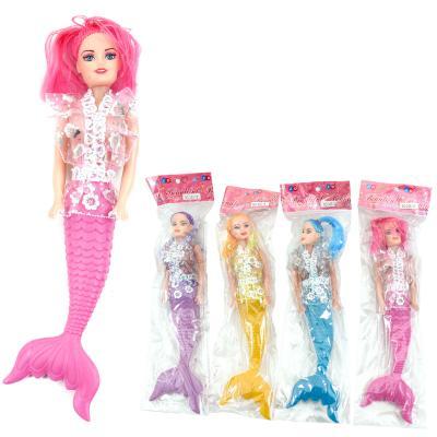 Кукла Русалка, в пакете, 25 см