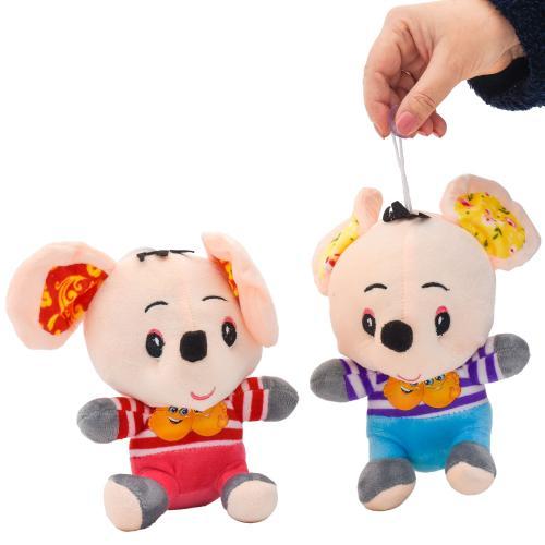 """Мягкая игрушка """"Мышка цветная"""", на присоске, 4, 4076-3"""