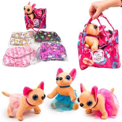 Собачка KI KI в сумочке