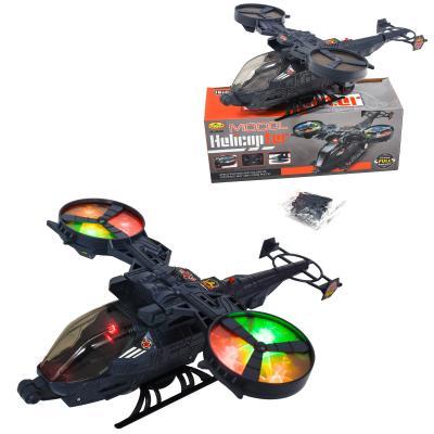 Вертолет на батарейках,свет,звук