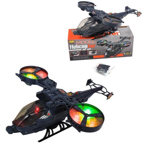 Вертолет на батарейках,свет,звук, 99286