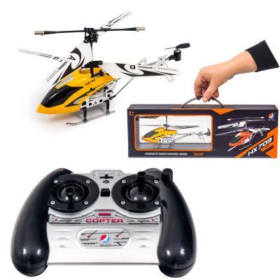 Вертолет на радио управлении