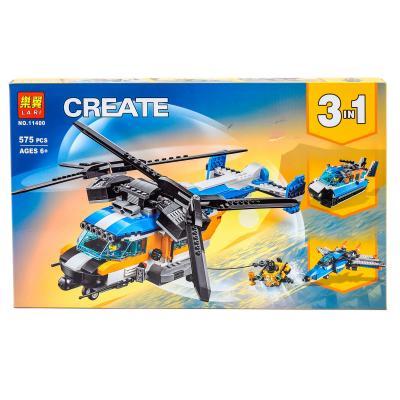 Конструктор Bela:Двухроторный вертолет 575Pcs/Set