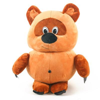 """Мягкая игрушка """" Винни-пух"""" 27 см."""