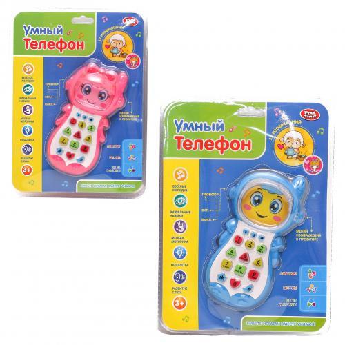 Телефон 7483 (72шт) 13,5см,обуч(букв,циф,цв,фигур), 7483
