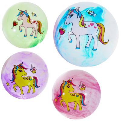 Мяч детский (Лошадки/ микс риунков)