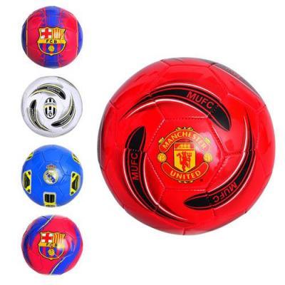 Мяч футбольный 5 видов, евро клубы