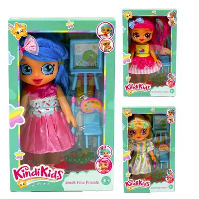 Кукла KindiKids