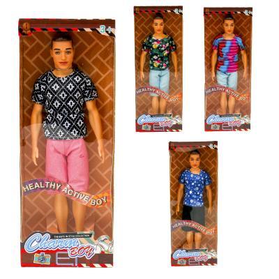 Кукла Charm Boy