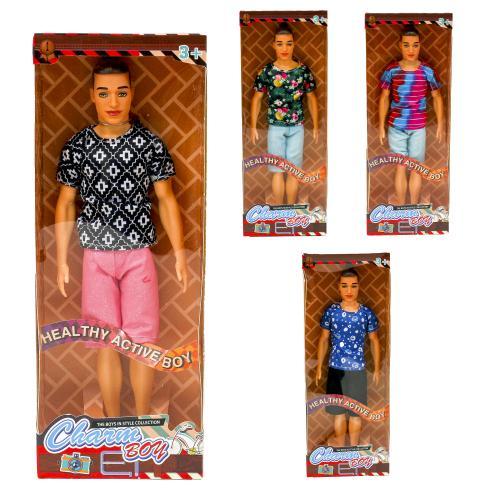 Кукла Charm Boy, PX318-A