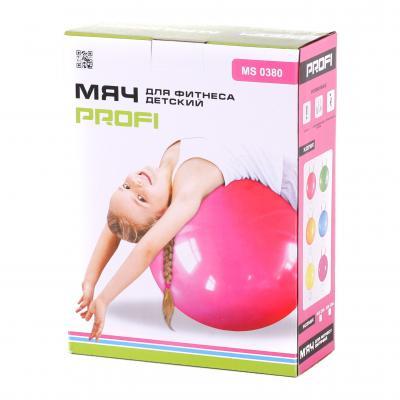 Мяч для фитнеса-45см MS 0380 (12шт) с рожками, 450