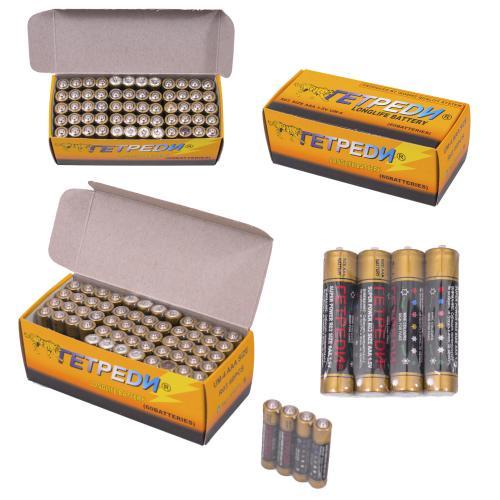Батарейка микро Гетреди (цена за 4 шт.), LR03