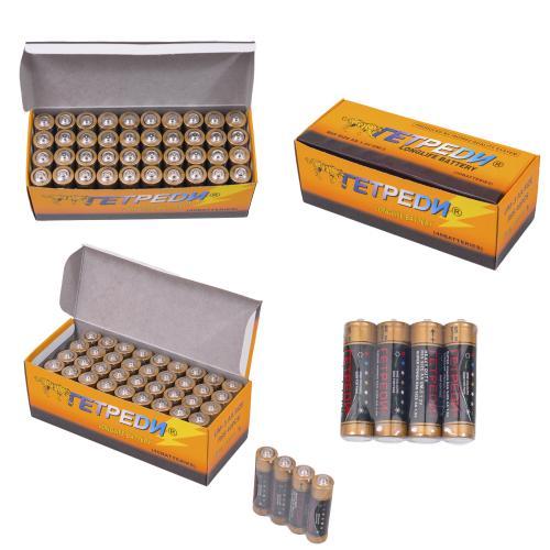Батарейка пальчиковая Гетреди (цена за 4 шт.), LR6