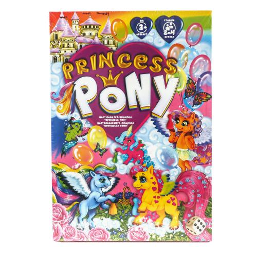 """Развлекательная игра """"Princess Pony"""", ДТ-ИМ-11-32"""