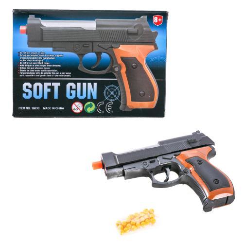 Пистолет 1683B (288шт) на пульках, 14см, пульки, в, 1683B