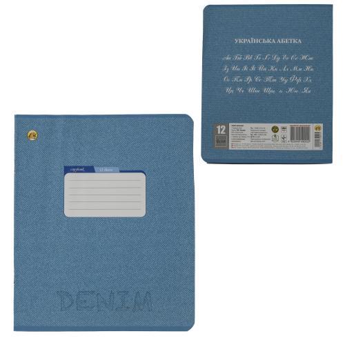 Тетрадь в линию, 12 листов (цена за упаковку), TE02187