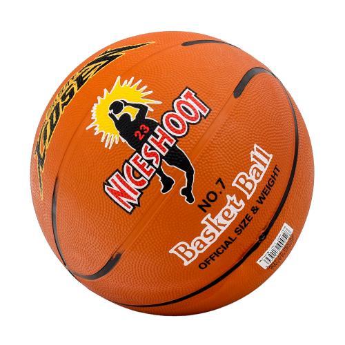 Мяч баскетбольный, размер 7,резиновый 550г, SL-5-17