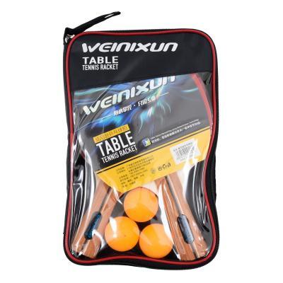 Тенисный набор в сумке, две ракетки 26 см, 3 шари