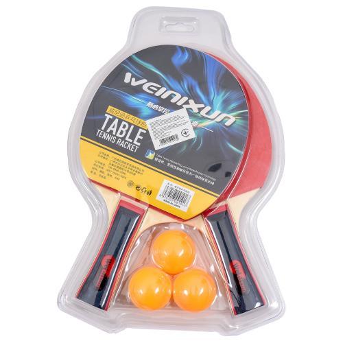 Тенисный набор в сумке, две ракетки 26 см, 3 шари, SL-2101-A