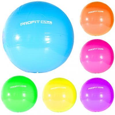 Мяч для фитнеса-55см Фитбол, резина, 700г, 6 цвето