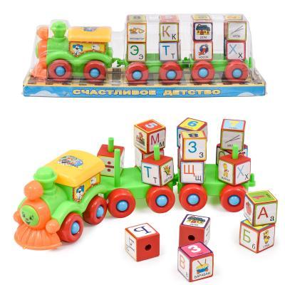 """Развивающая игрушка """"Паровоз с буквами-кубиками"""""""