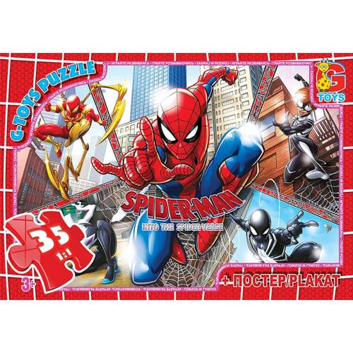 "Пазли ТМ ""G-Toys"" із серії ""Людина-павук"", 35 ел., SM886"