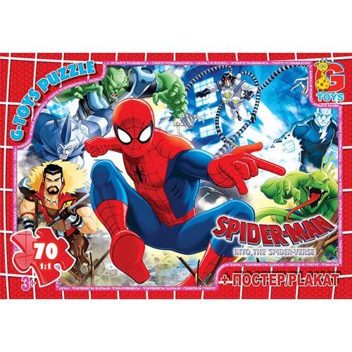 "Пазли ТМ ""G-Toys"" із серії ""Людина-павук"", 70 ел., SM888"