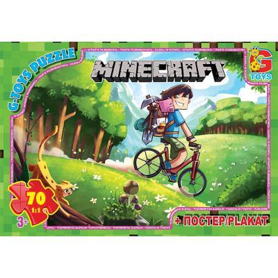 """Пазли из серии """"Minecraft"""" (Майнкрафт), 70 елементов"""