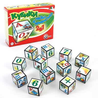 "Кубики пластмас ""Абетка+Арифметика"""