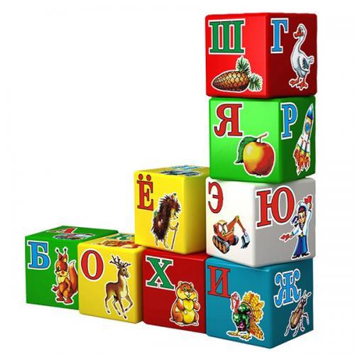 """Кубики """"Русская азбука Радуга"""", Техно 1974"""