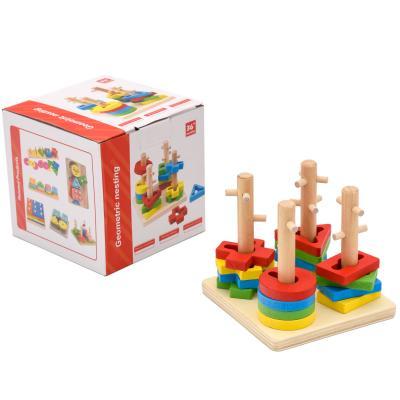 Деревянная игрушка геометрика,пирамидка-ключ в кор