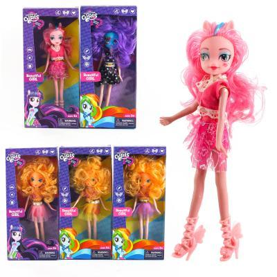 Кукла LP