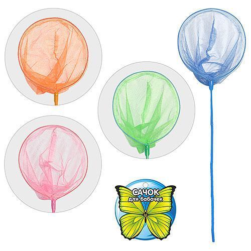 Сачок для бабочек, M 0064 U-R