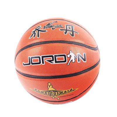 Мяч баскетбольный (303-2)