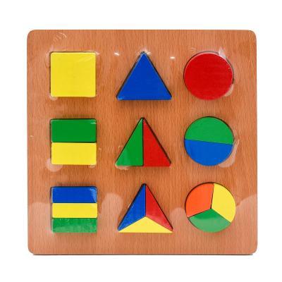 Деревянная игрушка-геометрика