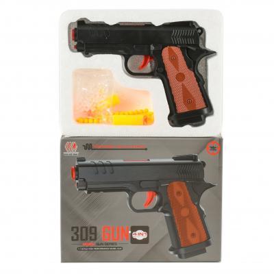 Пистолет с мягкими пулями